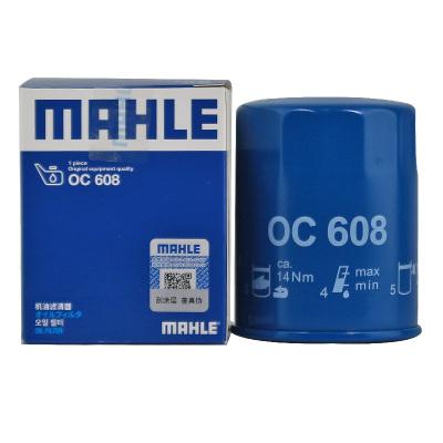 馬勒(MAHLE)機油濾清器OC608(飛度/鋒范/雅閣/思域/奧德賽/歌詩圖/思鉑睿/CRV/XRV)