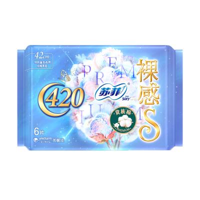 蘇菲Sofy 裸感S貴族棉進口純棉超柔軟系列量多夜用衛生巾 420mm 6片