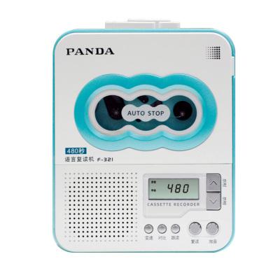 熊貓(PANDA) F321復讀機 磁帶機 錄音學習機 學生機 液晶顯示 磁帶播放器無內存 藍色