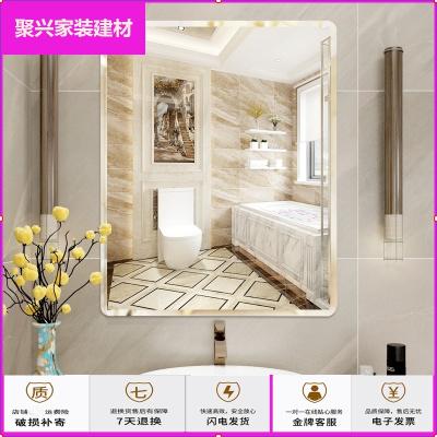 蘇寧放心購浴室鏡子貼墻免打孔洗手間掛墻網紅化妝衛生間廁所壁掛衛浴鏡自粘簡約新款