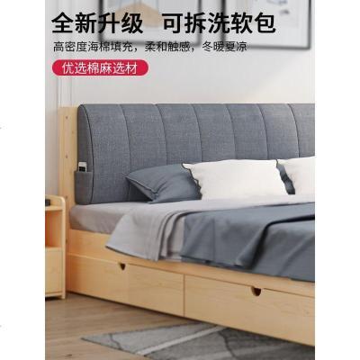 杞沐實木床1.8米雙人床現代簡約1.5米榻榻米經濟型出租房簡易1.2m單人