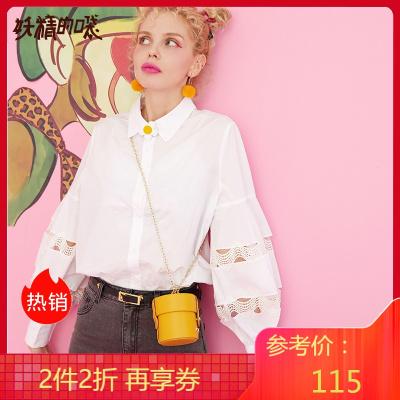 妖精的口袋白衬衫女设计感小众2019秋季新款宽松长袖镂空蕾丝上衣