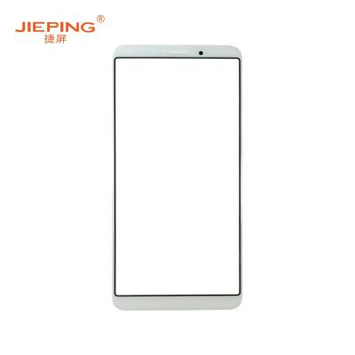 捷屏(JIEPING)適用于oppoA79蓋板 手機外屏維修更換 白色(不含稅)