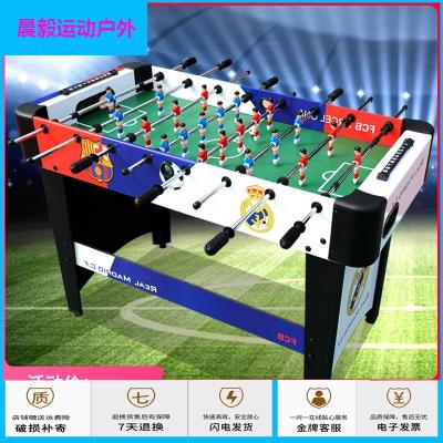 運動戶外足球臺標準成人桌上足球機桌面足球桌游戲臺兒童大號8桿運動室內放心購