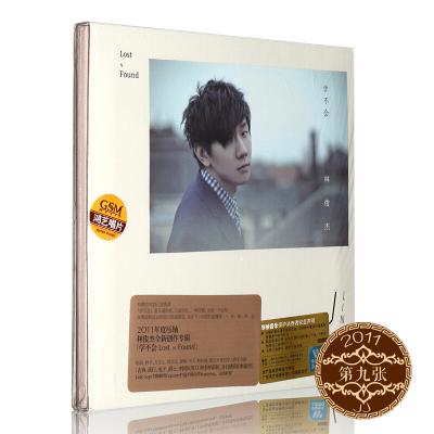 JJ林俊杰:學不會 CD+歌詞本 2011年第九張專輯