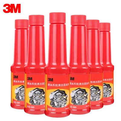 3M汽車用品燃油添加劑PN7029除積碳節能省油汽油添加劑燃油寶 100ml/瓶 6瓶裝