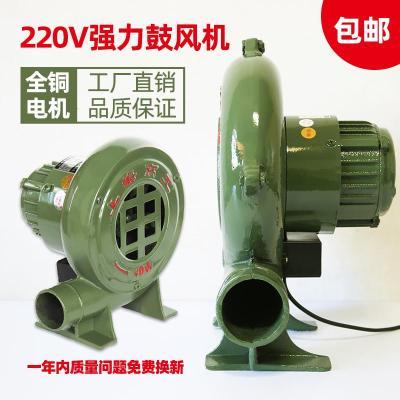高工電器220v強力大功率鼓風機家用爐灶食堂熔鐵爐助燃吹風機 鑄鐵款60W