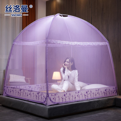 絲洛曼(SNOMN) 新款蒙古包免安裝三開門蚊帳有底加密加厚1.8M床雙人家用新款1.5m拉鏈加密學生1.2米