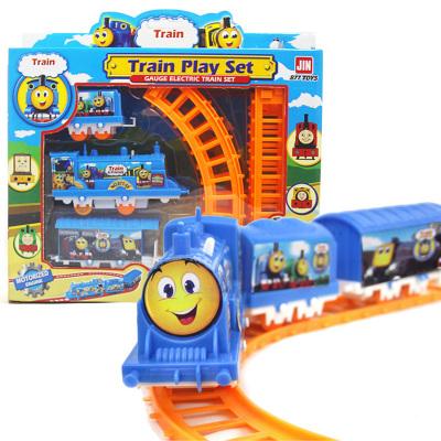 新款儿童玩具电动DIY轨道小火车益智拼装轨道火车玩具电动
