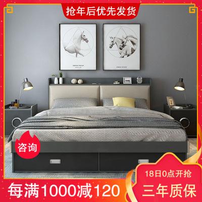 【抢年后优先发货】木月 床 北欧简约双人床 1.5米1.8经济型储物床 高箱床 多功能婚床 卧室家具 墨简系列