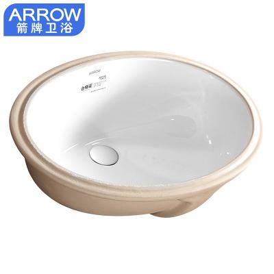 箭牌(arrow)洗脸盆卫生间洗手盆艺术盆陶瓷洗面盆