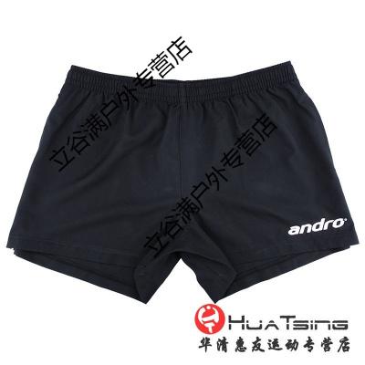 乒乓球服裝短褲男女運動球褲球衣服3