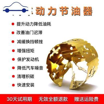 汽車渦輪增壓器改裝節油器動力提升自吸改渦輪增壓機械電子加速器 舒適主義 金色一對(效果更好)