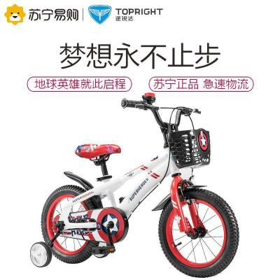 途锐达(TOPRIGHT)儿童自行车单车男女小孩童车山地车3/5/8/岁宝宝脚踏车 白色