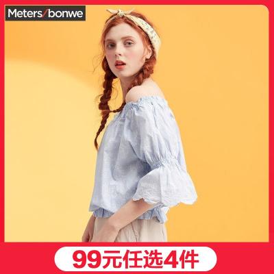 【99元任選4件】美特斯邦威夏新款一字領七分袖襯衫女直筒喇叭袖上衣可愛清新