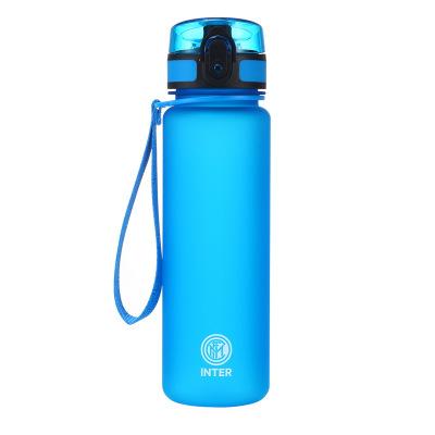 国际米兰俱乐部 官方Tritan城市运动水杯 500ML