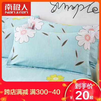 南極人 NanJiren家紡 全棉印花枕套一對裝純棉枕罩枕巾48x74cm一只裝枕頭套