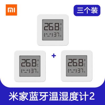 小米 米家藍牙溫濕度計2 嬰兒房間高精度傳感器 超長續航 聯動智能設備 溫濕度計 室溫計溫度表(三只裝)