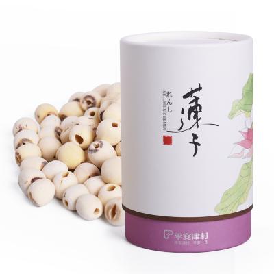 平安津村蓮子 無芯蓮子 低脂肪高蛋白 大小均勻 湘潭蓮子 道地原材 出口日本品質