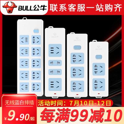 bull公牛電源插座不帶線無線插排插板單控開關多功能家用排插電源拖接線板插線板拖線板