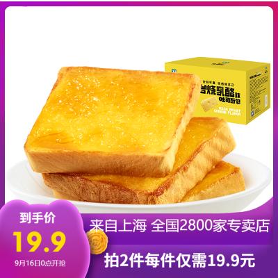 來伊份巖燒乳酪吐司500g/整箱早餐食品面包蛋糕零食小吃T