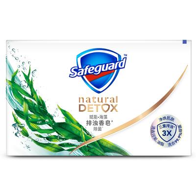 舒肤佳香皂 活力海藻108g 长效抑菌 深层清洁 排浊 洁面沐浴洗手通用