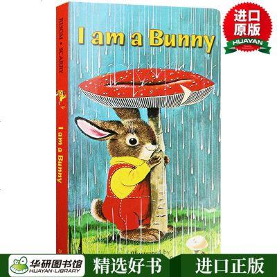 I am a Bunny 我是一只兔子兒童英文原版繪本 richard scarry 英文版進口廖彩杏書單 0-3歲