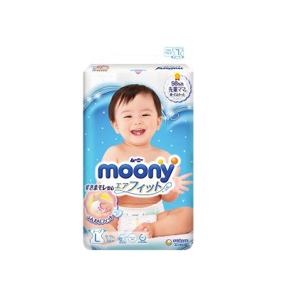 尤妮佳(moony)紙尿褲/嬰兒尿不濕大號L54片(9-14kg)(日本原裝進口)
