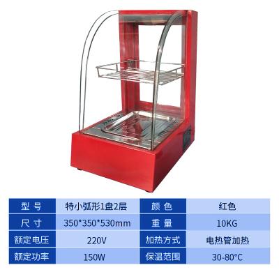 保溫箱商用加熱小型恒溫保溫機食品面包蛋撻漢堡展示柜保溫柜電熱 紅色 紅色特小型不 官方標配