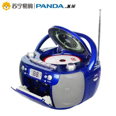 熊猫(PANDA)CD-800 CD播放机 蓝色