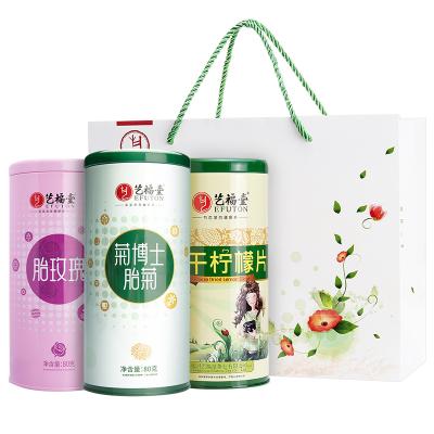 藝福堂花草茶組合凍干檸檬片 法蘭西胎玫瑰 菊博士胎菊 女人花茶組合 送禮品袋