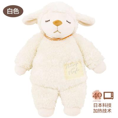 LIV HEART蝴蝶小羊公仔暖手抱枕插手玩偶毛绒玩具女可爱布娃娃生日礼物送女友创意礼品
