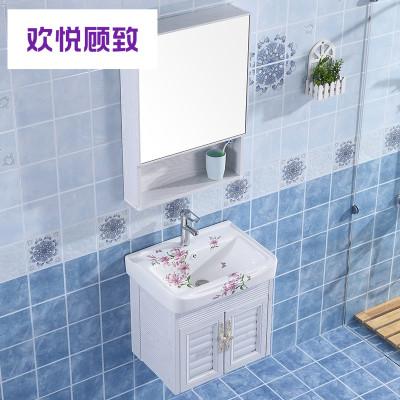 陶瓷洗手盆小户型挂墙式洗脸盆浴室柜组合卫生间迷你吊柜简易挂柜