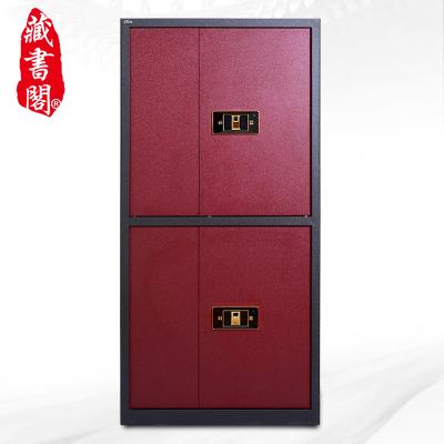 【藏書閣】钢制办公保密柜电子密码锁财务文件柜机要资料档案柜