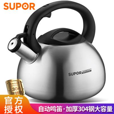 蘇泊爾304不銹鋼經典鳴笛水壺煤氣加厚SS35N1燒水壺大容量 3.5L燃氣電磁爐通用