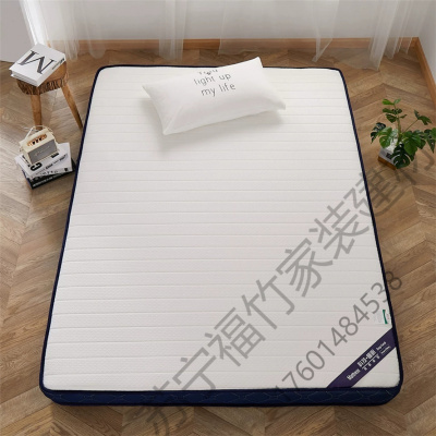 苏宁精品 席梦思床垫泰国乳胶床垫软垫1.5单人宿舍1.2米硬垫子记忆棉榻榻米海绵