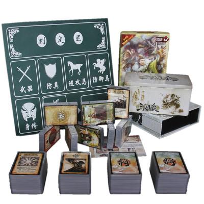 三国杀全武将篇桌游卡牌闪电客标准版全套装 纸盒(全套不塑封)+送10个桌布
