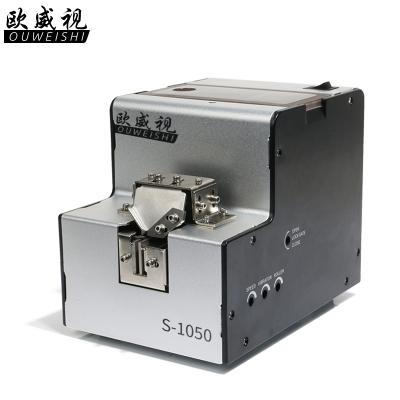 視全自動螺絲機可調軌道供給機螺絲排列機螺送料數顯1.0-5.0M S-1050