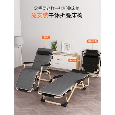 尋木匠折疊床單人午休午睡神器兩用辦公室家用躺椅子懶人簡易便攜多功能