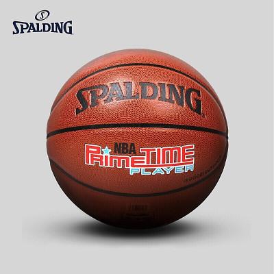 斯伯丁SPALDING籃球室內外通用籃球 74-418Y PRIME TIME涂鴉系列 PU材質防滑耐磨 七號籃球