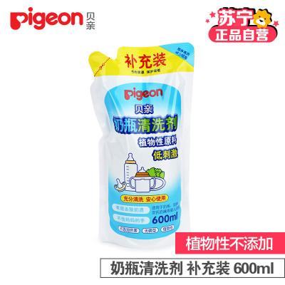 貝親(PIGEON)奶瓶清洗劑(補充裝)600ml MA28
