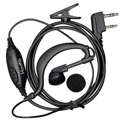 豪亿(HooYe)HY-85(K) 对讲机适配宝锋888S/999/666S对讲机耳机科立讯/摩托罗拉/建伍K 黑色