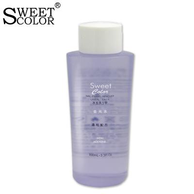 Sweet Color 去光水 环保洗甲水卸甲水 大瓶卸指甲油 不伤甲 100ML