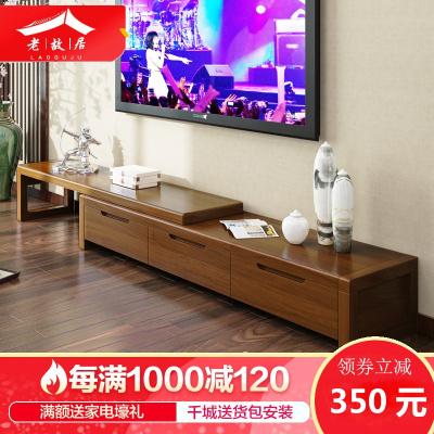老故居 电视柜 实木伸缩电视柜 现代中式电视柜组合 客厅木质电视柜 2米长方形电视柜