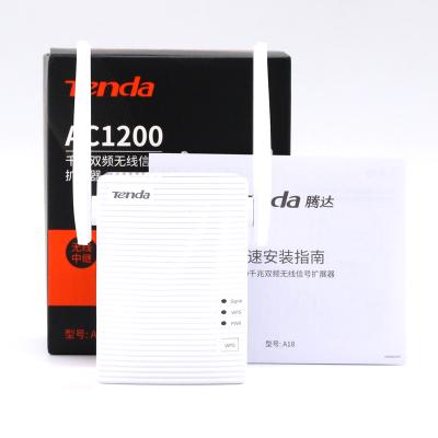 Tenda騰達A18無線路由手機WIFI信號增強放大中繼器5g雙頻1200M千兆家用網絡接收擴展加強橋接蹭wife神器