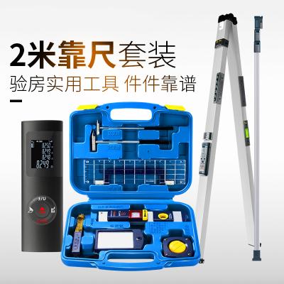 靠尺2米折疊高精度驗房工具CIAA套裝建筑垂直平整檢測尺 靠尺+塞尺