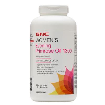 GNC健安喜美國原裝月見草油軟膠囊1300mg*180粒調節內分泌經期不適女性調理保養瓶裝