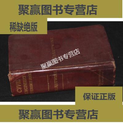 正版9层新 The civil engineer's reference-book TRAUTWINE