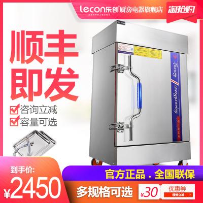 乐创(lecon)蒸饭柜12盘标准燃气 全自动蒸饭车蒸饭机燃气电蒸箱商用