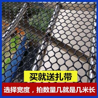 黑塑料平網格兒童樓梯防護網陽臺防貓防墜網家用網封窗網 1.2米高1.2孔白色